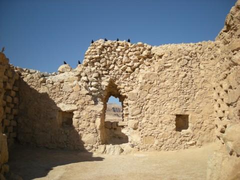 Roman ruin at Masada, Israel. February 2008.